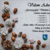 Velemi Advent 2019.